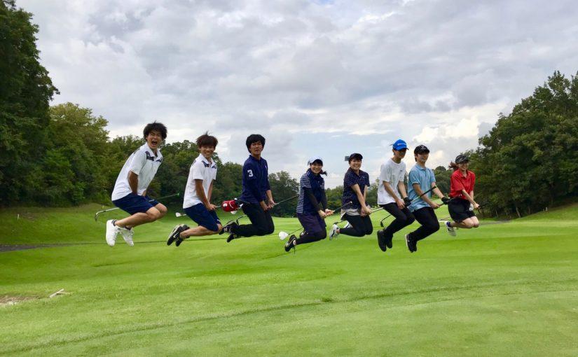 名古屋産業大学と名古屋経営短期大学のゴルフ授業を実施しました