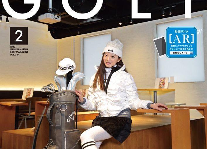 メンタルヘルスに効果あり!ゴルフで健康に。