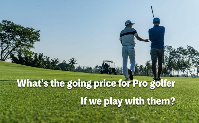 プロゴルファーとラウンドしたら幾ら払えばいいの?
